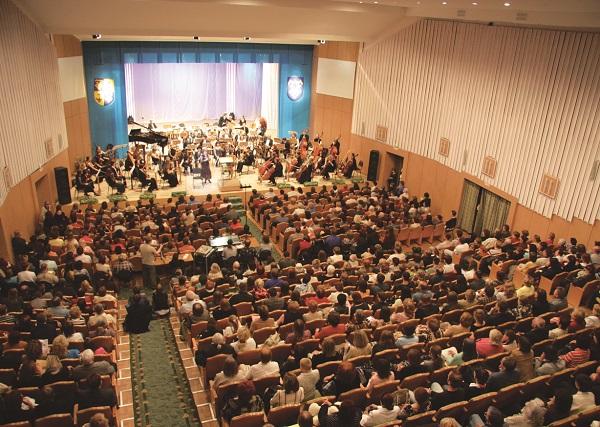 Image result for тольяттинская филармония