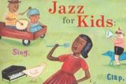 Джаз для детей